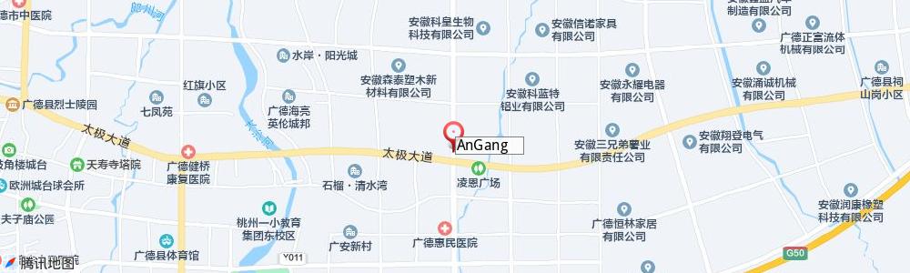 广德县安港物流运输有限公司_乘车路线