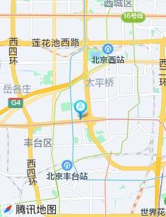 北京市丰台区西三环南路甲27号居然之家5层