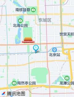 北京市海淀区神州数码大厦9层
