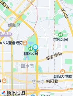 北京朝阳公园东5门沙滩排球场