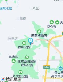 北京市海淀区香山路香山公园9号停车场内