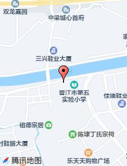晋江市第五v小学小学简介_小学_课程_-晋东区好不好价格图片