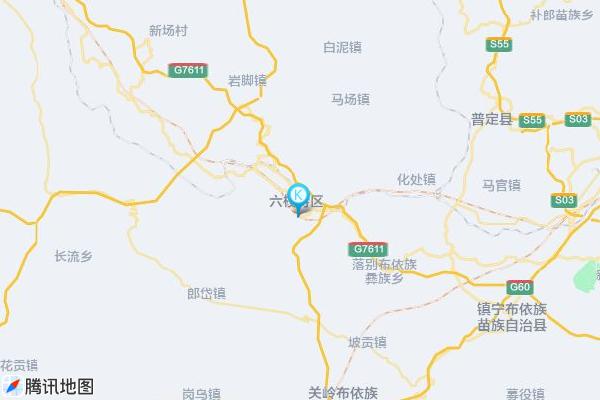 广州到六盘水长途搬家