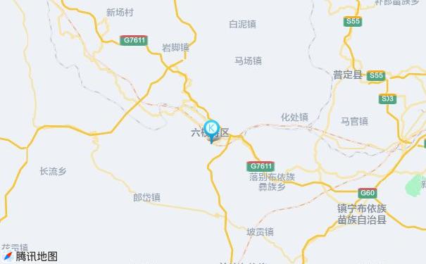 广州到六盘水货运专线
