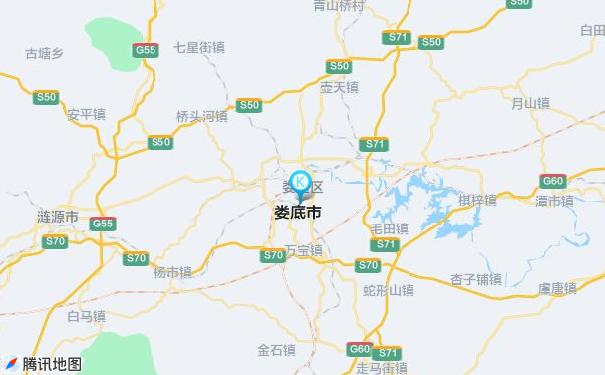 广州到娄底货运专线