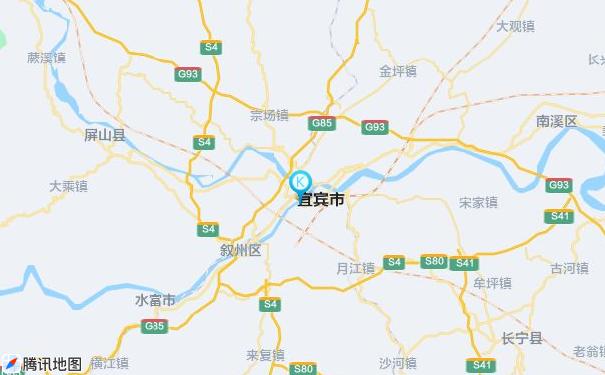 广州到宜宾货运专线