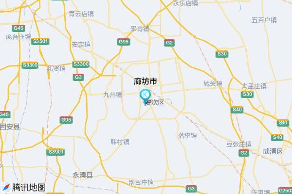 广州到廊坊长途搬家