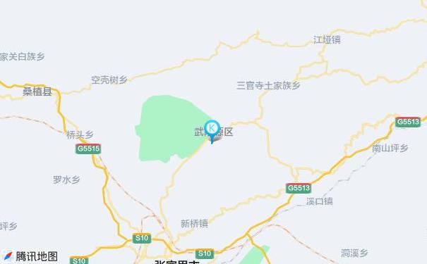 广州到张家界货运专线