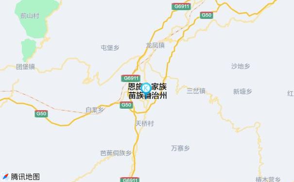 广州到恩施货运专线