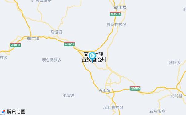 广州到文山货运专线
