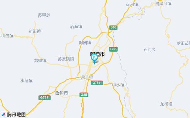 广州到昭通货运专线