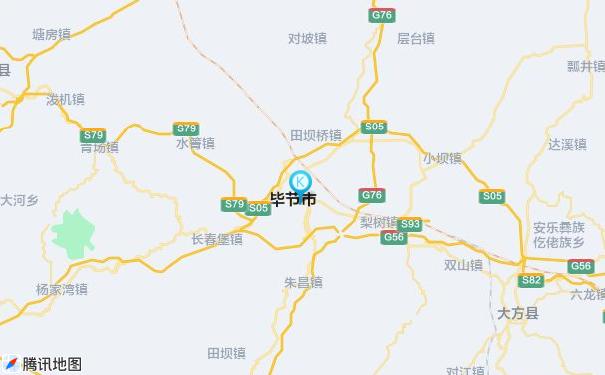 广州到毕节货运专线