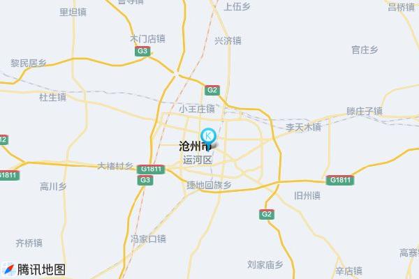 广州到沧州长途搬家