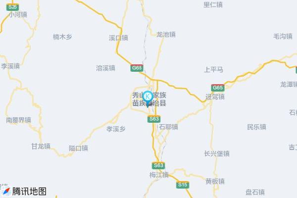 广州到秀山长途搬家