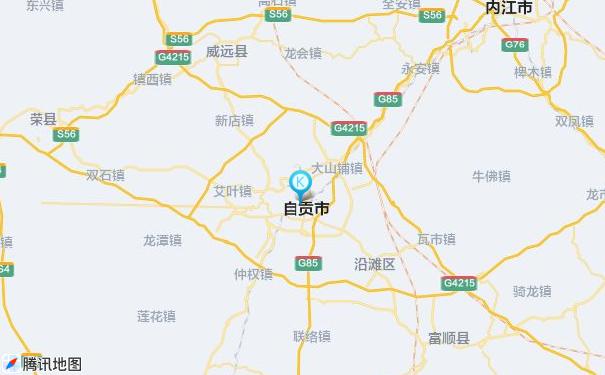 广州到自贡货运专线