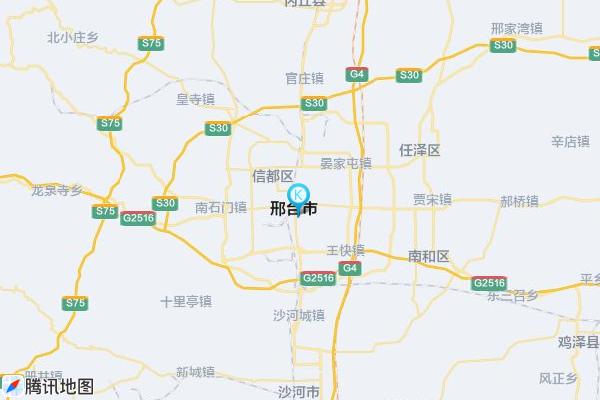 广州到邢台长途搬家