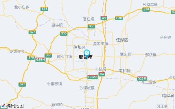 广州到邢台货运专线