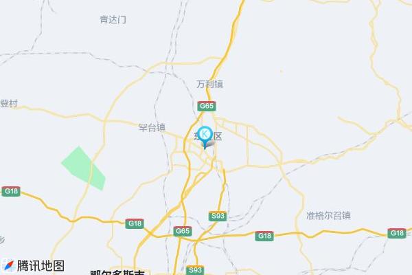 广州到鄂尔多斯长途搬家