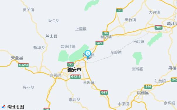广州到雅安货运专线